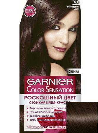 Краска для волос гарньер темно русый