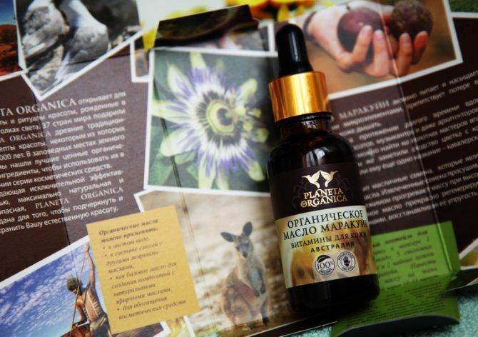 витамины для очищения организма