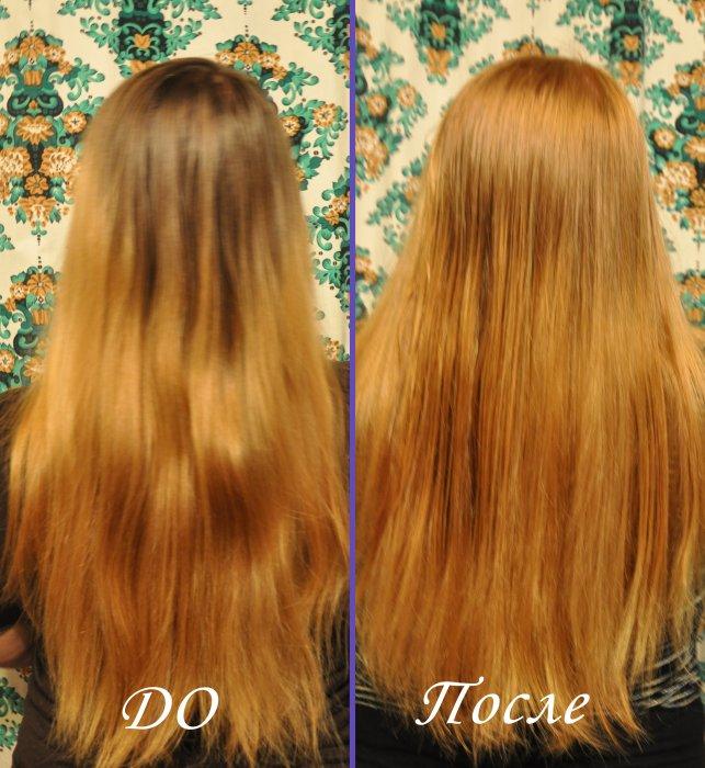 9.3 краска для волос