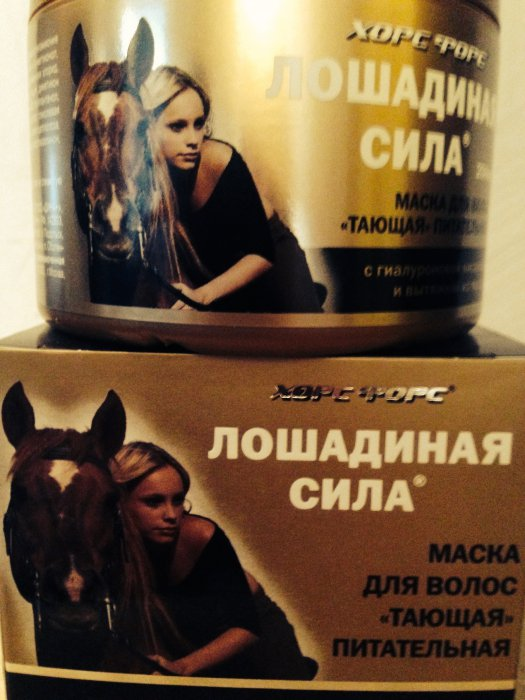 Маска для волос с перцем лошадиная сила