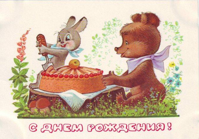 Пожелания тепла родных людей в день рождения
