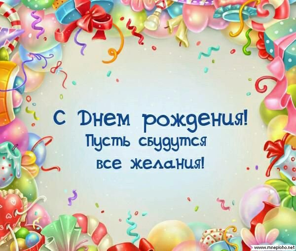 http://sponzhik.ru/useruploads/a1506/ZRPFs.jpg