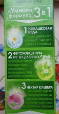 Шампунь для блеска волос с экстрактом календулы отзывы