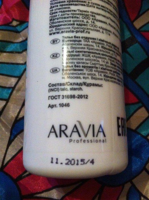 Как сделать кожу подмышек гладкими в домашних условиях