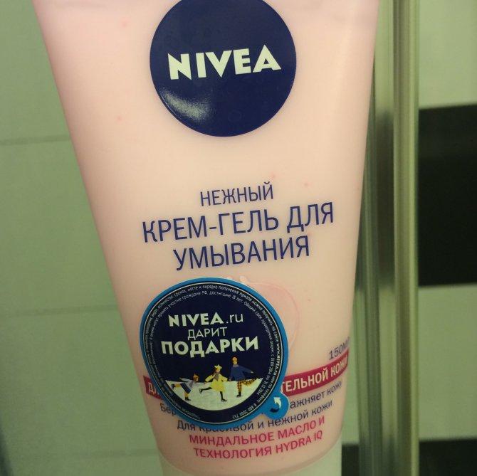Крема нивея для лица для сухой кожи