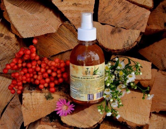 Яга натуральная косметика купить avon тональный матирующий крем мусс